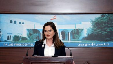 Photo of وزيرة الإعلام اللبنانية تستقيل من الحكومة