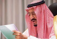 Photo of بالتزامن مع تنصيب بايدن .. بيان سعودي بشأن اليمن وسوريا وليبيا وفلسطين