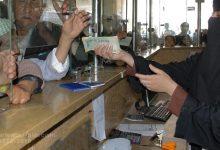 Photo of ارتفاع في عدن واستقرار في صنعاء .. أسعار الصرف مقابل الريال اليمني الجمعة 16 إبريل/نيسان 2021