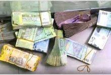 Photo of أسعار الصرف والذهب في صنعاء وعدن الأحد 27 سبتمبر/أيلول 2020