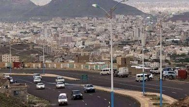 Photo of صنعاء تعلن الخميس القادم اجازة رسمية