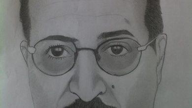 Photo of عن السلام الذي نريد