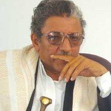 Photo of رئيس مركزية الاشتراكي يحيى أبو اصبع: اليمن كلها مختطفة والحكم ليس بسط النفوذ بالقوة ولا الاستقواء بعدوان