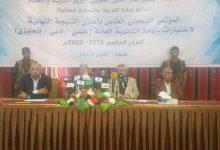 Photo of صنعاء .. أسماء أوائل الجمهورية في الثانوية العامة (علمي، أدبي)