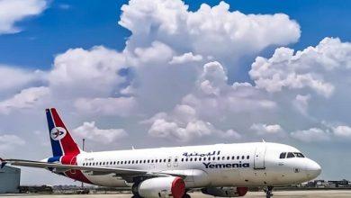 Photo of رحلات طيران اليمنية السبت 8 مايو/آيار 2021