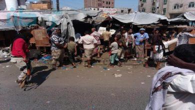"Photo of ضحايا في اشتباكات وسط سوق لبيع القات بـ""عدن"""