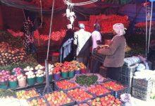 Photo of أسعار الخضروات في صنعاء وعدن الجمعة ٣٠ أكتوبر/تشرين أول ٢٠٢٠