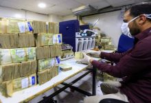 Photo of أسعار الصرف مقابل الريال اليمني الخميس 04 مارس/آذار 2021