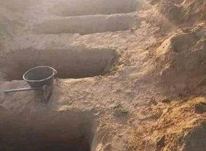 """Photo of الكشف عن مصير مسلح قتل """"12"""" من أقارب زوجته في البيضاء"""