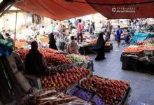 Photo of أسعار الخضروات والفواكه الأربعاء ٠٥ مايو/آيار ٢٠٢١
