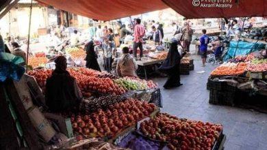 Photo of أسعار الخضروات في صنعاء وعدن الأحد 31 يناير/كانون ثان 2021