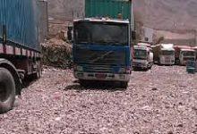"""Photo of """"وثيقة"""" صنعاء .. فرض رسوم جمركية على المنتجات المحلية بالمخالفة لقانون الجمارك"""