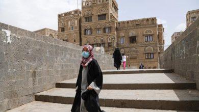 Photo of الأمم المتحدة تؤكد أن البيانات الرسمية لكورونا في اليمن لا تعكس الواقع