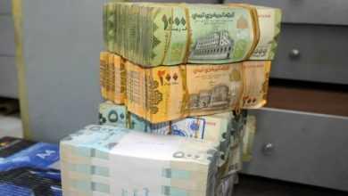 Photo of أسعار الصرف مقابل الريال اليمني الأربعاء 03 مارس/آذار 2021