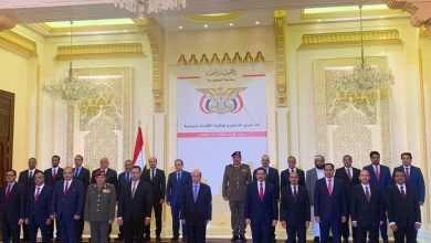 Photo of حكومة هادي الجديدة تؤدي اليمين الدستوري
