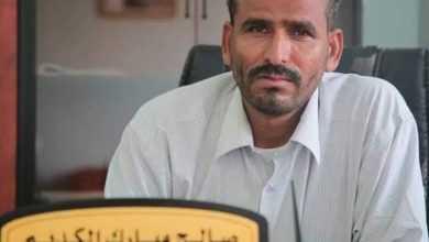 Photo of حقيقة اعتقال مدير فرع شركة النفط بشبوة