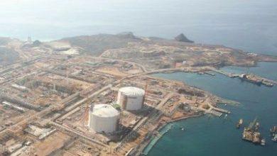 Photo of استهداف منشأة اقتصادية يمنية هامة بقذائف هاون