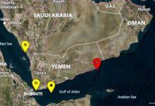 Photo of السلطات البحرية البريطانية تعلن تعرض سفينة تجارية لهجوم في سواحل اليمن