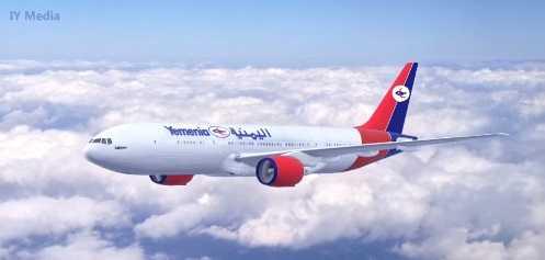 Photo of رحلات طيران اليمنية الخميس ٠٦ مايو/آيار ٢٠٢١