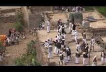 Photo of طقوس الزواج في محافظة ريمة