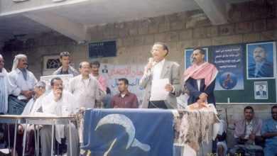 Photo of ارشيف الذاكرة .. ادارة التناقضات