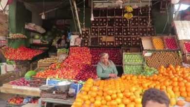 Photo of أسعار الخضروات والفواكه الاثنين 08 مارس/آذار 2021