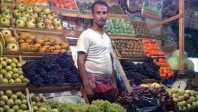 Photo of أسعار الخضروات والفواكه السبت 06 مارس/آذار 2021