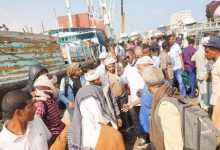 Photo of السلطات الصومالية تعلن وصول دفعة جديدة من اللاجئين اليمنيين إلى أراضيها