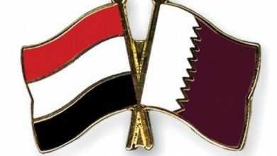 Photo of استئناف العلاقات الدبلوماسية بين اليمن وقطر