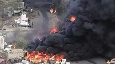 Photo of تعز .. حريق هائل في سوق سوداء للوقود