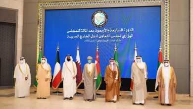 Photo of التعاون الخليجي يوجه دعوة لطرفي اتفاق الرياض