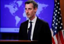Photo of الخارجية الأمريكية: المبعوث الأمريكي الخاص يعود إلى السعودية للتشاور بشأن اليمن
