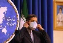 Photo of إيران: نرحب دائماً بالحوار مع السعودية