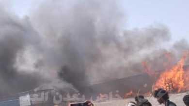 Photo of حريق يلتهم مخازن اغاثة في عدن
