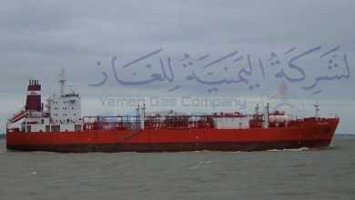 Photo of صنعاء .. شركة الغاز: سفينة وقود في طريقها إلى ميناء الحديدة