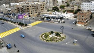 """Photo of """"وثيقة"""" .. عدن .. السلطة المحلية تغير اسم شارع تعز"""