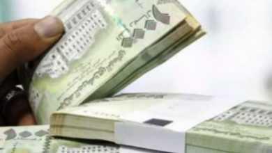 Photo of أسعار العملات مقابل الريال اليمني الأربعاء ٠٥ مايو/آيار ٢٠٢١