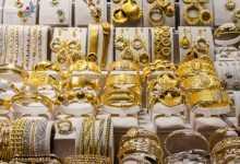 Photo of أسعار الذهب السبت 15 مايو/آيار ٢٠٢١