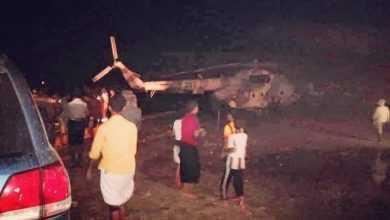 Photo of وادي حضرموت .. سيول جارفة تجتاح مدينة تريم ومروحيات عسكرية تتدخل لانقاذ المحاصرين